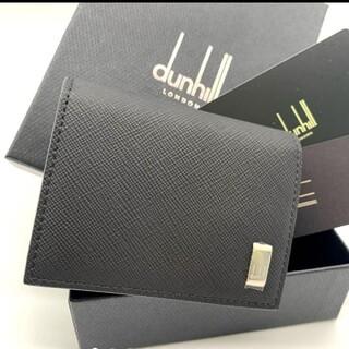 ダンヒル(Dunhill)の新品✨鑑定済!正規品✨dunhill ダンヒル 小銭入れ コインケース ブラック(コインケース/小銭入れ)