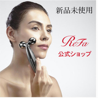 ReFa - メーカー直輸入!新品未使用!リファカラットレイフェイスが57%オフ