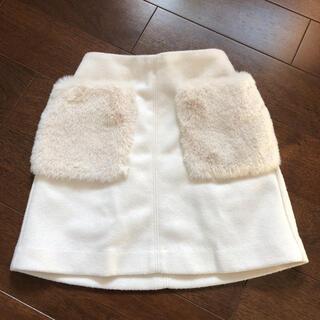 GU - GUファー付きスカート
