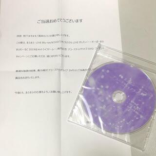 まふまふ アコースティック DVD