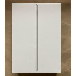 iPad - Apple iPad 10.2インチ 第8世代 Wi-Fi 32GB Q