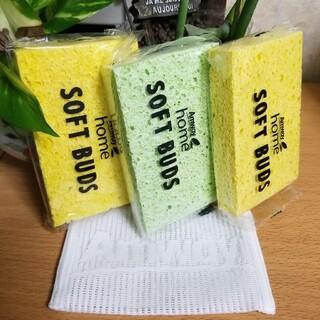 アムウェイ(Amway)のアムウェイ 【Amway】ソフトバッズ   スポンジ(収納/キッチン雑貨)