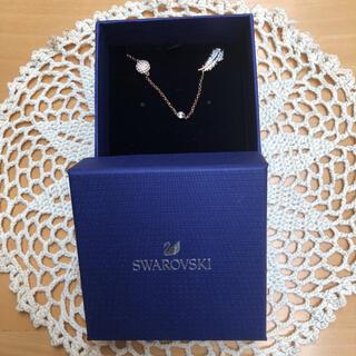 SWAROVSKI - 公式スワロフスキー ブレスレット