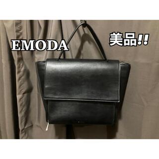 エモダ(EMODA)の【値下げ中】EMODA ハンドバッグ 本革 黒 レザー 美品 エモダ 良品(ハンドバッグ)