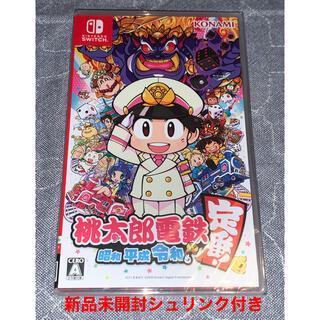 Nintendo Switch - 桃太郎電鉄 ~昭和 平成 令和も定番!~ Switch 新品未開封シュリンク付き