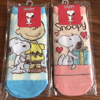 SNOOPY - スヌーピー  靴下 セット