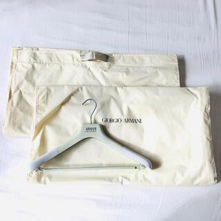 アルマーニ(Armani)の未使用 ジョルジオアルマーニ  ハンガー付ガーメントケース 2個 (旅行用品)