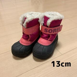 ソレル(SOREL)のスノーブーツ SOREL 13cm(ブーツ)