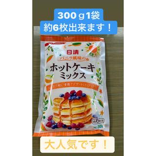 ニッシンセイフン(日清製粉)の食品詰め合わせ 早い者勝ち(その他)
