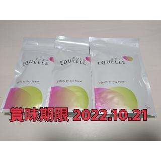 大塚製薬 - 新品☆大塚製薬 EQUELLE エクエル 30日分(120粒) 3袋セット