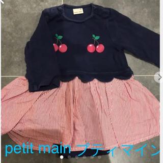 petit main - petit main プティマイン ロンパース 女の子 子供服