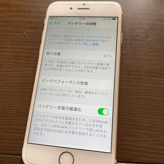 アップル(Apple)のiPhone6s 32GB SIMロックあり 残債無し(スマートフォン本体)