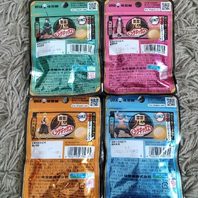 鬼滅の刃 シゲキックス 4袋セット 全集中エナジードリンク味 食品/飲料/酒の食品(菓子/デザート)の商品写真