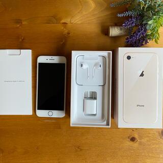 iPhone - iPhone8 Gold 64GB SIMフリー