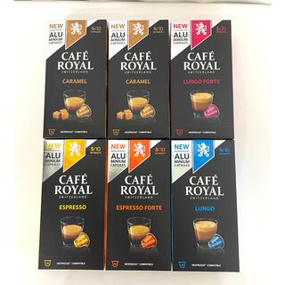 Nestle - CAFE ROYAL ネスプレッソ用 カフェロイヤル カプセル60個