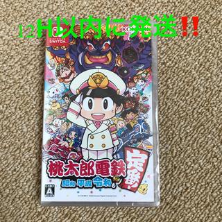 KONAMI - 【新品未開封】桃太郎電鉄 ~昭和 平成 令和も定番!~ Switch