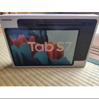 Galaxy - Samsung Galaxy Tab S7 WiFi 128GB