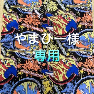 ニシマツヤ(西松屋)の【新品・未使用】ポケモン 巾着袋(キャラクターグッズ)