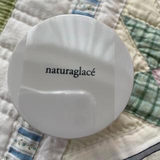 naturaglace - ナチュラグラッセ ルースパウダー ルーセントベージュ ミニサイズ