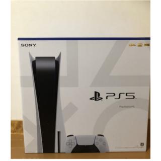 PS5 本体 CFI-1000A01 通常版 ディスクドライブ搭載版