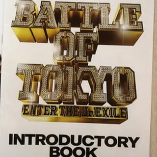 エグザイル トライブ(EXILE TRIBE)の月刊EXILE 2019年8月号 BOT BATTLE OF TOKYO(音楽/芸能)