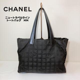 CHANEL - CHANEL シャネル ニュートラベルライン トートバッグ MM ブラック