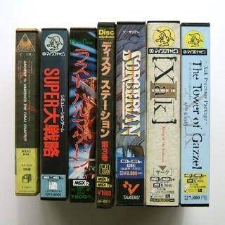MSXソフト中古18本セット