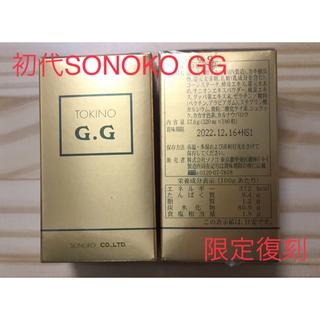 TOKINO GG 2個セット!初代レシピ限定復刻