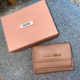 miumiu - ミュウミュウ ミニ財布