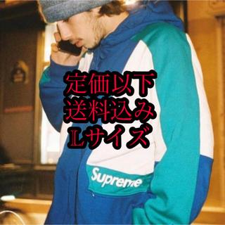 Supreme - color blocked zip up hooded sweatshirt