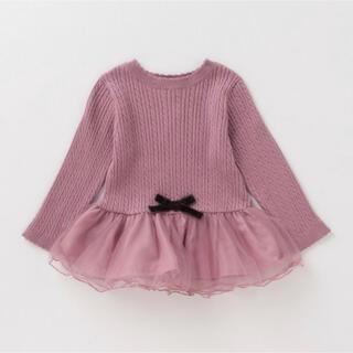 プティマイン(petit main)のプティマイン 110 ウォッシャブル 裾チュールつきニットセーター(ニット)