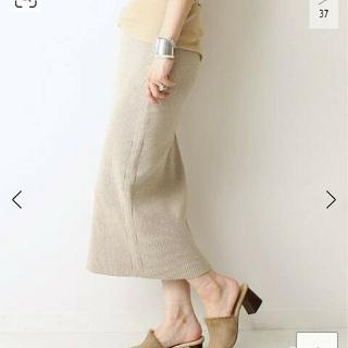 DEUXIEME CLASSE - 20SS ikat風 スカート36 美品 注意事項あり