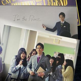 ゲキダンエグザイル(劇団EXILE)の町田啓太 Prince of Legend ポストカード セット(男性タレント)