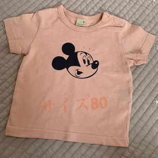 petit main - petit main DISNEY ミッキーマウスデザイン星アップリケTシャツ