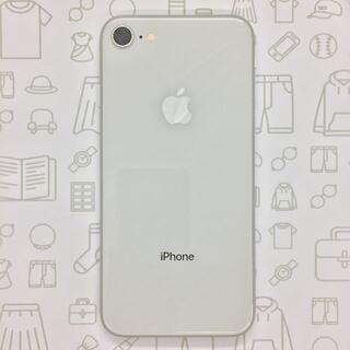 iPhone - 【B】iPhone8/64GB/352997097578463