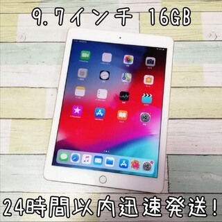 iPad - iPad Air2 16GB wifi+セルラーモデル docomo 利用制限○