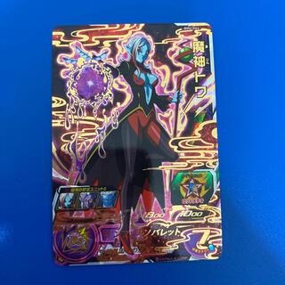 ドラゴンボール - ドラゴンボールヒーローズ 魔神トワ