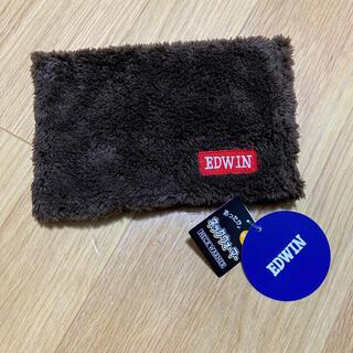 エドウィン(EDWIN)の寧々様専用!EDWIN ネックウォーマー新品(マフラー/ストール)