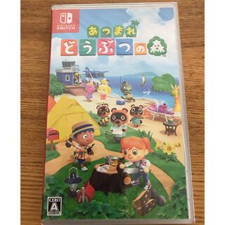 Nintendo Switch - 新品未開封 あつまれ どうぶつの森 Switch あつ森 ソフト