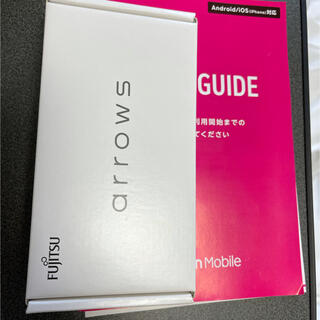 富士通 - arrows rx ホワイト 新品未使用