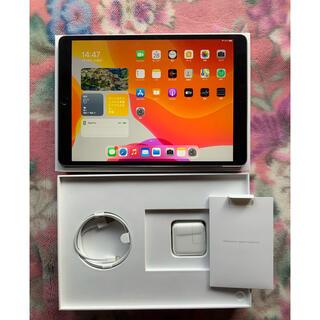 iPad - iPad Pro 10.5 64GB Wifi スペースグレー