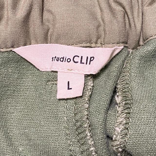 STUDIO CLIP(スタディオクリップ)の❇︎最終値下げ❇︎【studio CLIP】コットンカツラギタックワイドパンツ レディースのパンツ(カジュアルパンツ)の商品写真