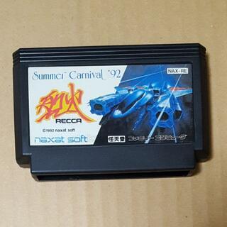 ファミリーコンピュータ - サマーカーニバル'92 烈火 ファミコン FC