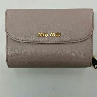 miumiu - miumiu折りたたみ財布