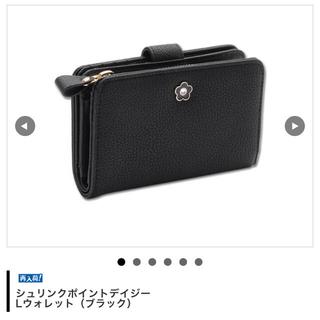 MARY QUANT - マリークワント 二つ折り財布