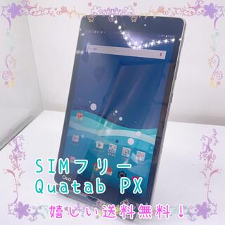 エルジーエレクトロニクス(LG Electronics)のSIMフリー Quatab PX LGT31(タブレット)