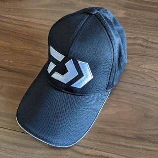 ダイワ(DAIWA)のDAIWA 帽子(キャップ)