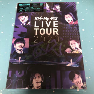 Kis-My-Ft2 - Kis-My-Ft2 LIVE TOUR 2020 To-y2 DVD 通常盤