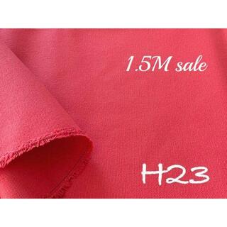 ☆G380/帆布/H23コーラルピンク1.5M
