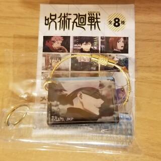 呪術廻戦 メモリアルプレート コレクション 五条悟